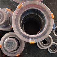 沾化县D1222内外环金属四氟垫片厂家直销