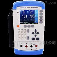 AT-518L安柏anbai AT518L手持直流低电阻测试仪