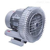 烘干吹干設備用高壓風機