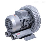 灌裝設備配套用高壓風機