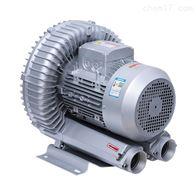 電解液攪拌高壓鼓風機