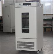 LRH-100-BOD培养箱 水体分析BOD测定