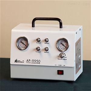 天津奥特赛恩斯AP-9950无油真空泵/压力泵