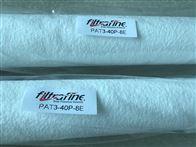 PAT1-40P-8EPP熔喷式中心骨滤心PAT系列Filtrafine直销