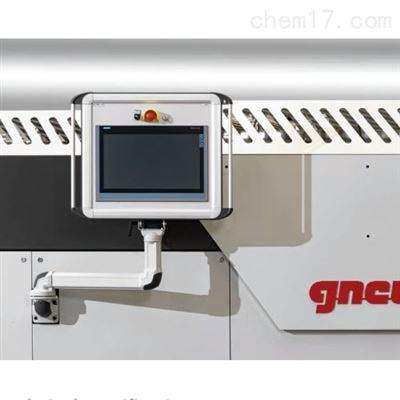 gneuB格诺斯挤出控制系统