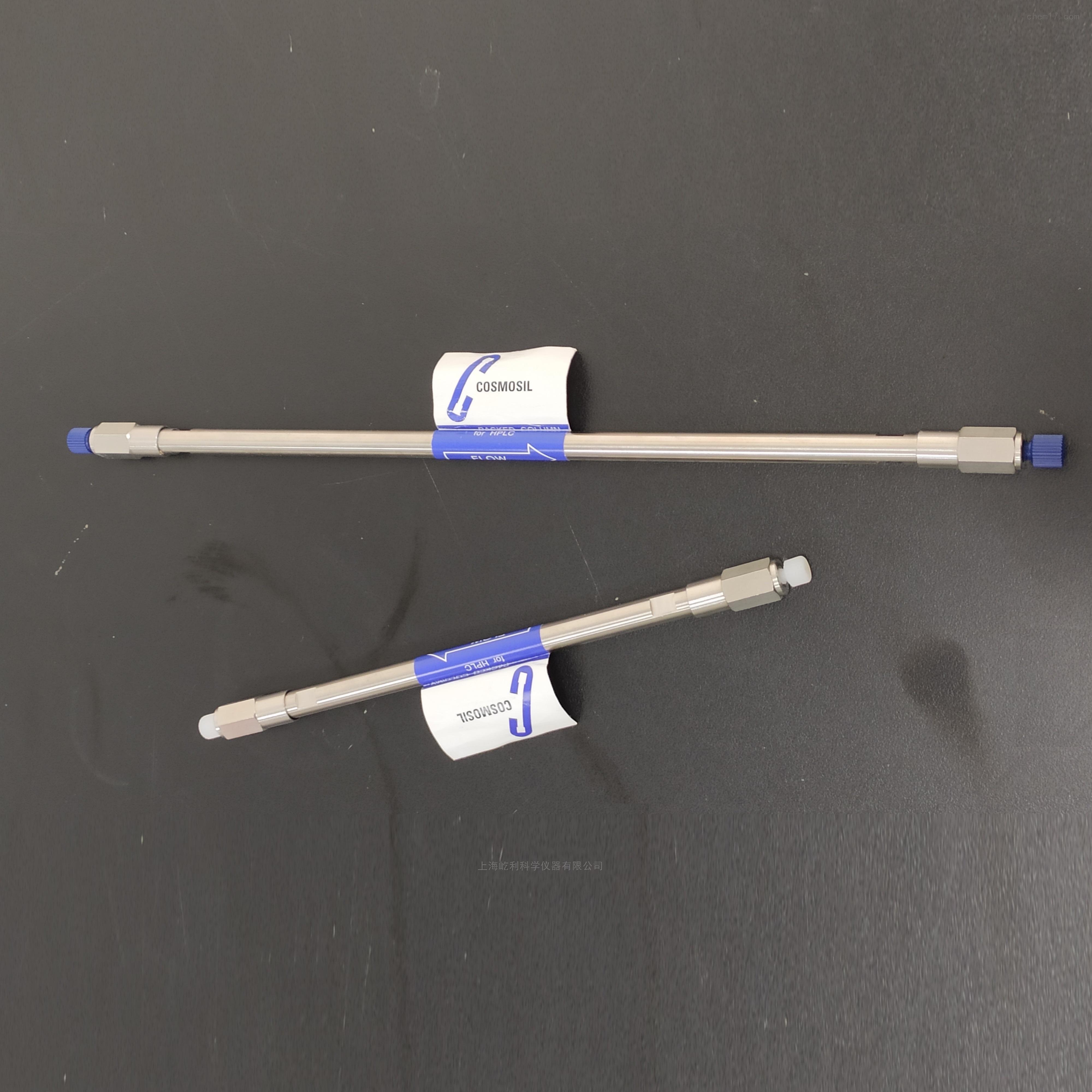COSMOSIL 38145-21 液相色譜柱