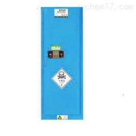 TSF-022G毒害品存储柜22加仑