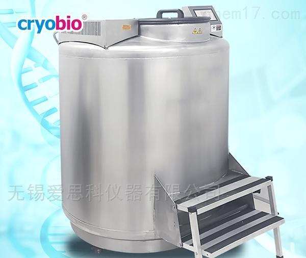 干细胞冻存液氮罐