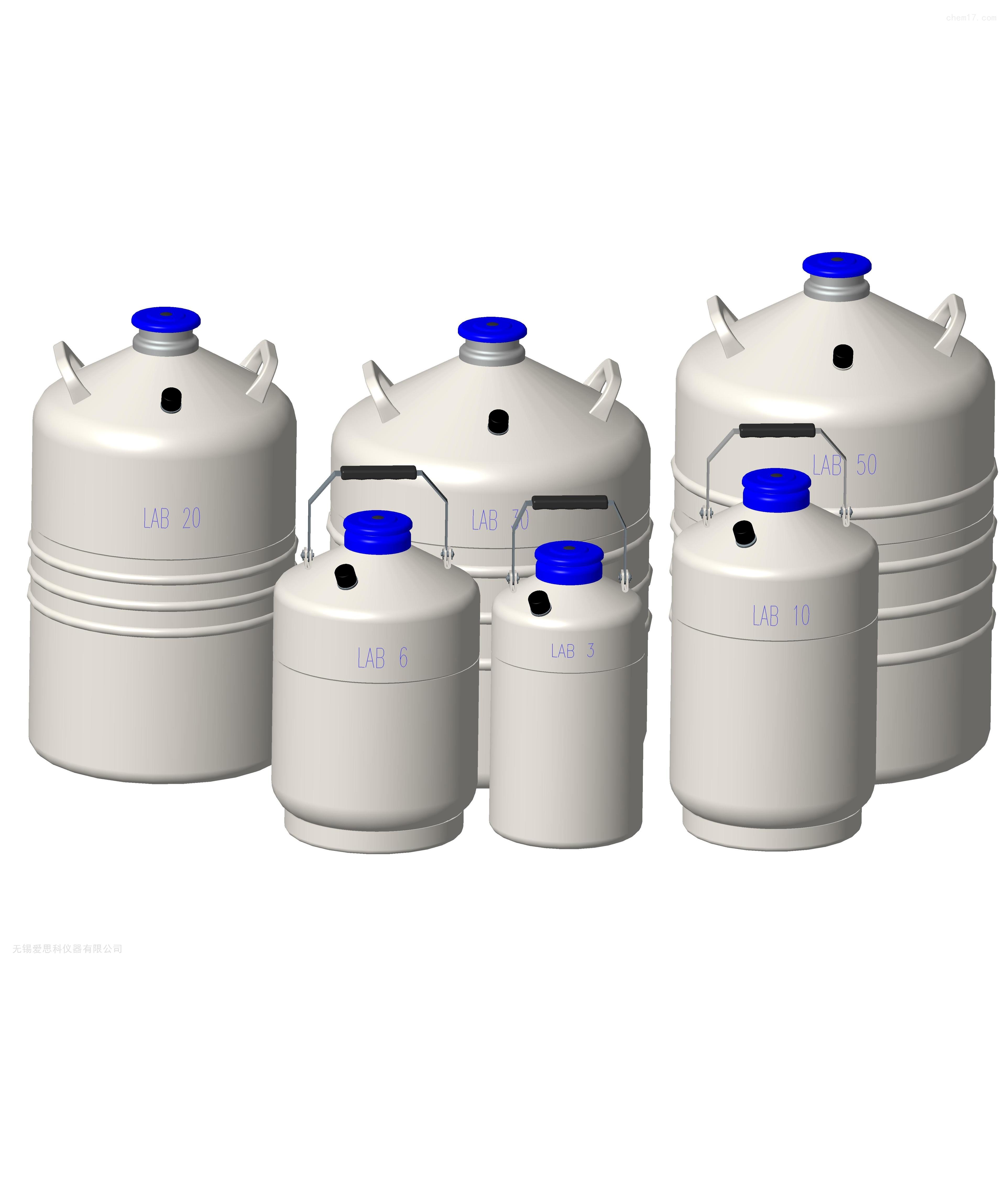 cryobio储存分配系列LAB液氮罐