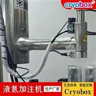 液氮机多少钱