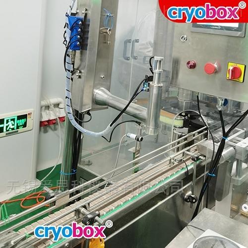 液氮加注机厂家