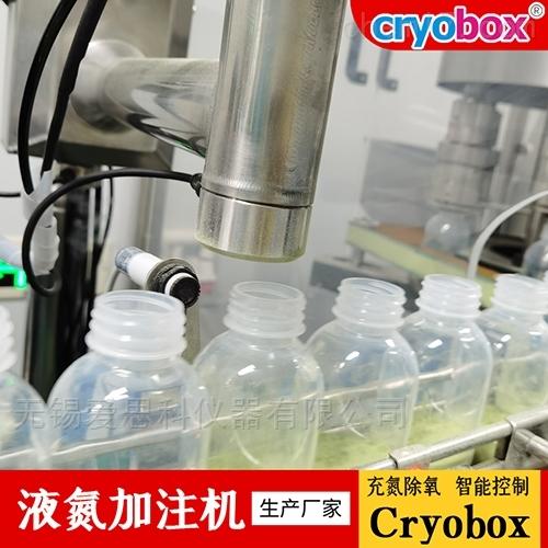 液氮滴注机生产商