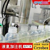 液氮滴注機生產商
