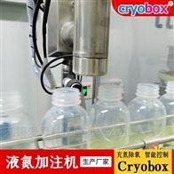充氮機生產商