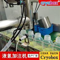 液氮加注系统厂家