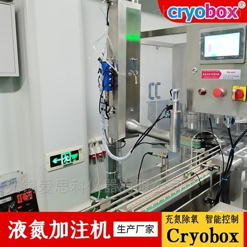 液氮加注系统价格