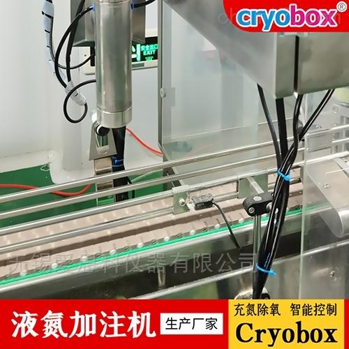 液氮加注系统品牌