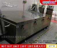 SLX-544触摸屏液氮分离设备