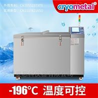 金属冷装配箱