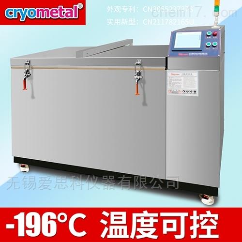 超低温冷装配箱