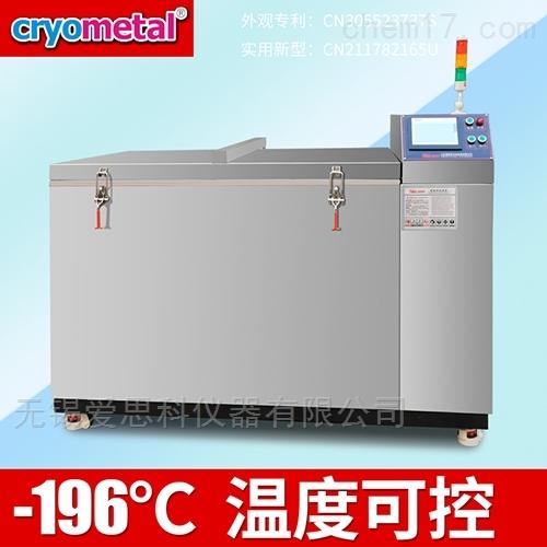 液氮冷装配箱