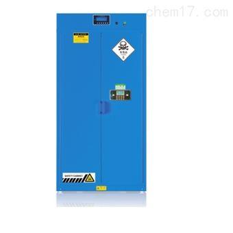 毒害品存储柜(蓝色)