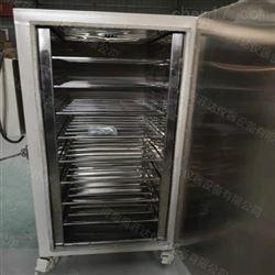 抽拉层式烘箱