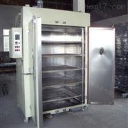 電鍍熱處理烘箱