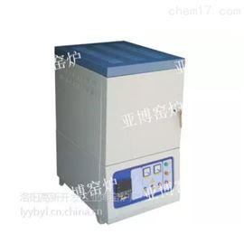 YB-1700A1300度立式高温炉-实验室马弗炉-箱式电阻炉