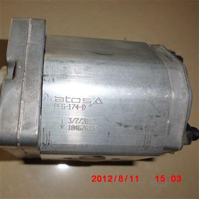 原装现货ATOS阿托斯齿轮泵PFG-340-D