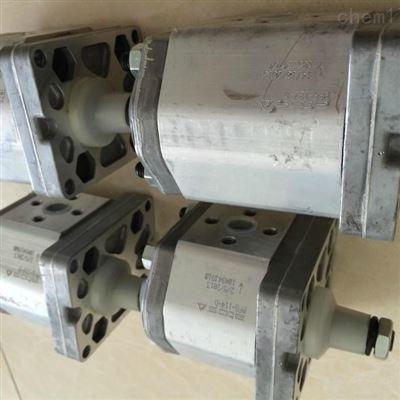 意大利阿托斯外啮合齿轮泵PFG-120-D