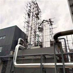 冷却塔设备保温不锈钢施工队