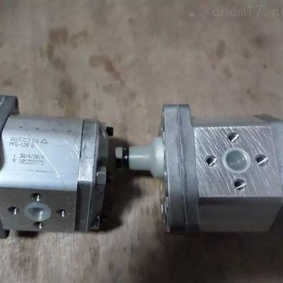 ATOS阿托斯外齿轮油泵PFG-142/D-H
