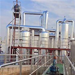 山东烟台硅酸铝管道保温施工