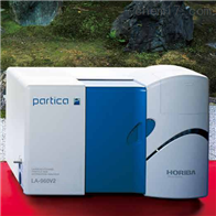 HORIBA 激光粒径分布分析仪