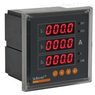 安科瑞PZ96-AI3/CMK嵌入式安装电流表