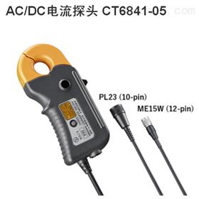CT6841-05电流探头CT9901转换线日置HIOKI