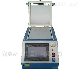 HP100-SE-N充氮烤胶机