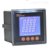 三相电能测量谐波表