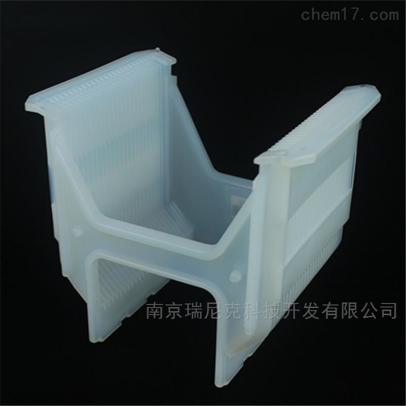 3英寸硅片PFA清洗花篮晶圆清洗架
