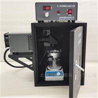 PL-X300DUV 实验室光源模拟太阳光 氙灯