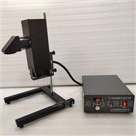 PL-XQ500W 实验室 太阳光模拟器氙灯光源