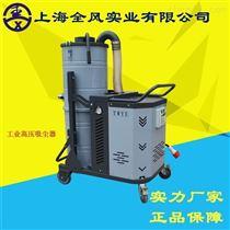 玻璃厂细粉尘重工工业吸尘器