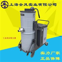 SH重工工业吸尘器