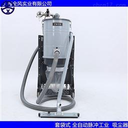 粉尘重工脉冲吸尘器