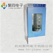 大容量人工气候箱 恒温恒湿气候培养箱