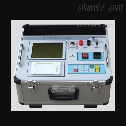 伊春市承装修试免拆线电容电感测试仪
