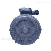 FB-15石油天然气11KW防爆旋涡气泵