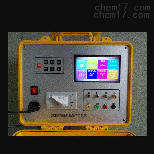 大庆市承装修试交直流单相电容电感测试仪