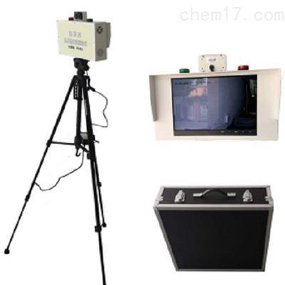 CWZMAI便携型热成像体温筛查成像仪
